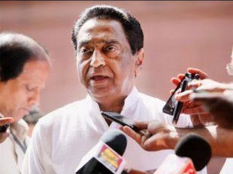 Kamal Nath accuses BJP of doublespeak on ordinance