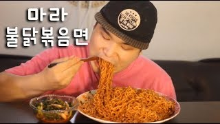 (noodle) very spicy fire chicken stir-fried noodle eating show! with real sound