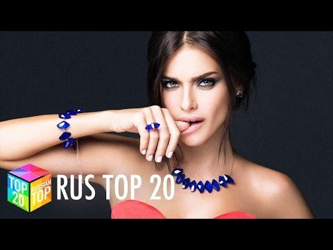 ТОП 20 русских песен (21 апреля 2016)