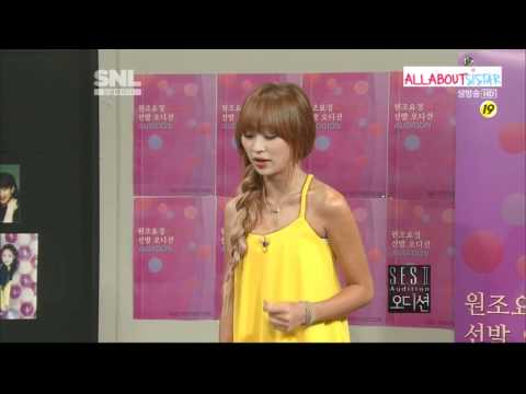120707 Saturday Night Live Korea 2 - HyoLyn Cut