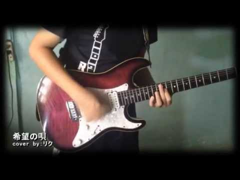 Naruto Shippuden ED 34 - Niji no Sora 『虹の空』 FLOW 【Guitar Cover】