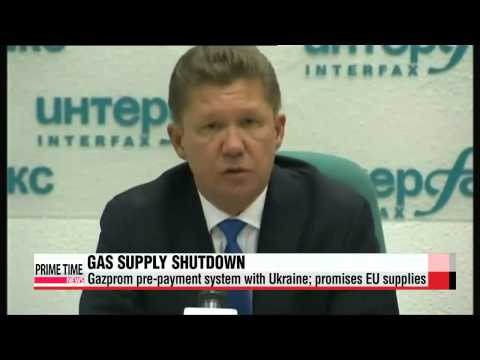Russia, Ukraine fail to reach gas deal ahead of deadline