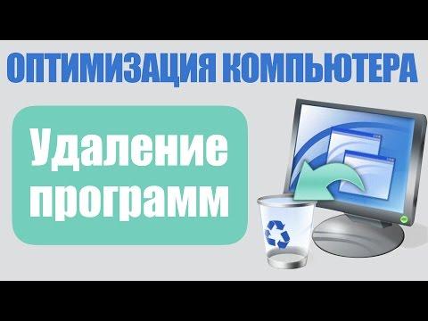 Интернет - Вебкамера