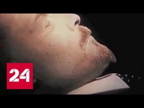 Депутаты предлагают захоронить тело Ленина