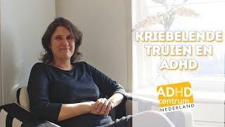ADHD kriebelende truien