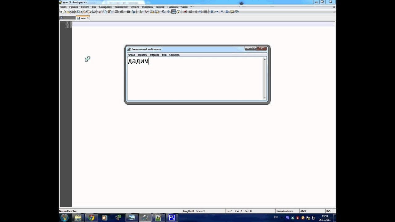 Как сделать свою веб-страницу через блокнот