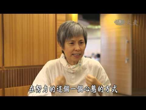 蔬果生活誌-20131214 新生命開啟綠意生活
