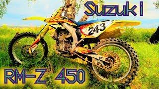 Suzuki RM-Z 450 | Обзор и тест-драйв моего мотоцикла