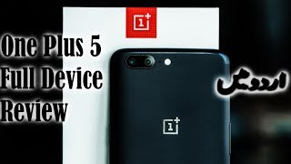 OnePlus 5 Detailed Review in Urdu PKR 65,000/-   Smartphone Reviews by Phoneworld