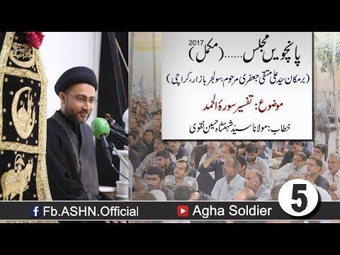 5th Majlis aza 1439 by Mualana Shahenshah Hussain Naqvi