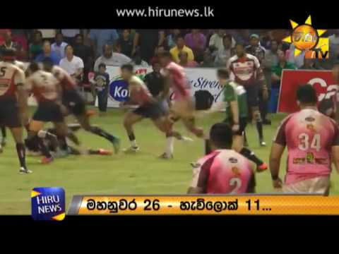 league rugby tournam|eng