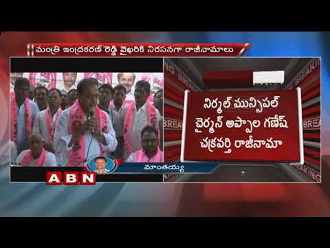 Political Heat in Nirmal | Chairman Ganesh and 20 other counsellors resigned from TRS