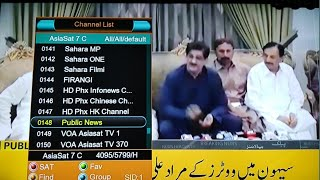 Asiasat 7 New Channels Added