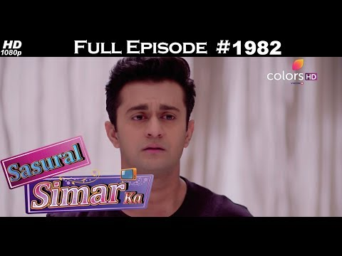 Sasural Simar Ka - 22nd November 2017 - ससुराल सिमर का - Full Episode thumbnail