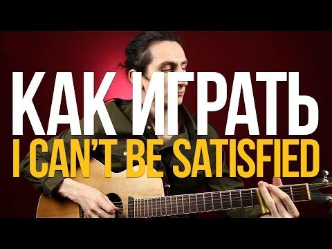 Разбор простых песен на акустической гитаре - 37 уроков