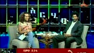Abebe Araya - Arhibu Interview, Clip 1 Of 5