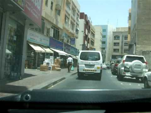 UAE 2011: Driving through Dubai's Deira district