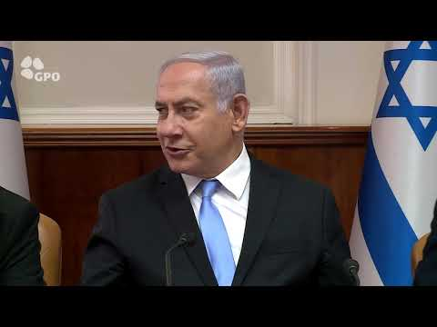 PM Netanyahu's Remarks at Weekly Cabinet Meeting - 2/06/2019