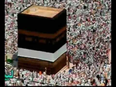 Sheikh Owais Raza Qadri Sb. | HAMD - kehti hai ye phoolon ki...