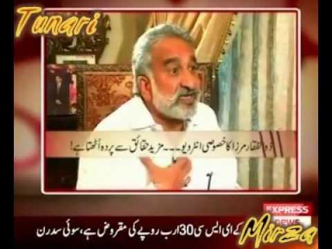 Richie Rich (PPP) Zulfiquar Mirza & Poor People of Badin, Sindh
