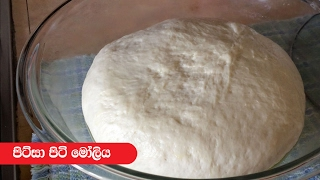 Pizza Dough - Episode 66