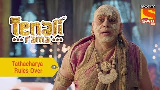 Your Favorite Character | Tathacharya Rules Over | Tenali Rama