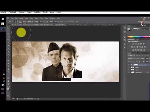 how to make banner in photoshop part2 2018