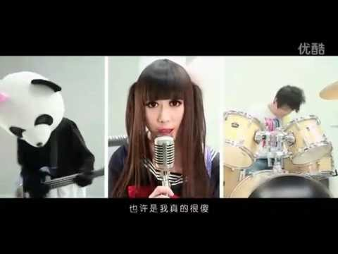 [2012 Chinese Pop] Momo - One Hundred Girlfriends