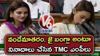 TMC MPs Nusrat Jahan, Mimi Chakraborty Takes Oath As Lok Sabha Members