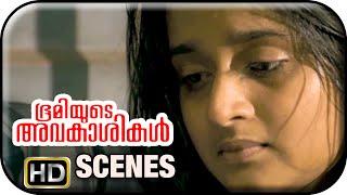 Bhoomiyude Avakashikal - Bhoomiyude Avagasigal Malayalam Movie | Malayalam Movie | Urmila Unni Explains about Kidnap | HD