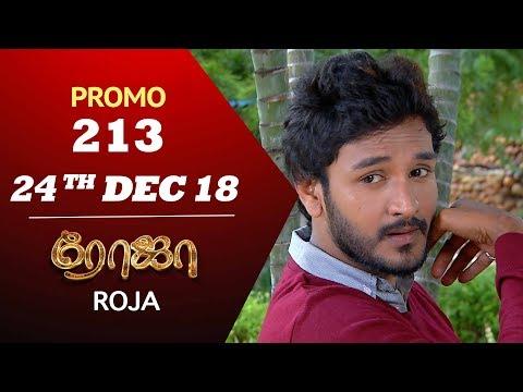 ROJA Serial | Episode 213 Promo |  ரோஜா | Priyanka | SibbuSuryan | Saregama TVShows Tamil
