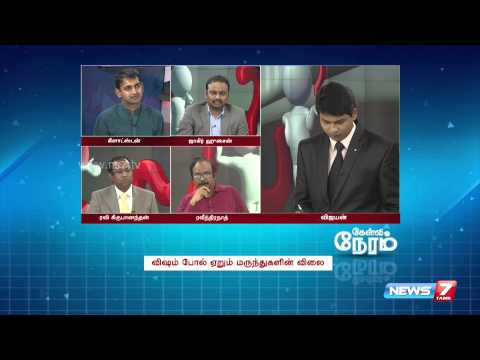 Are Hospitals doing commercial business in India? 4/4 | Kelvi Neram | 13.09.2015 | News7 Tamil