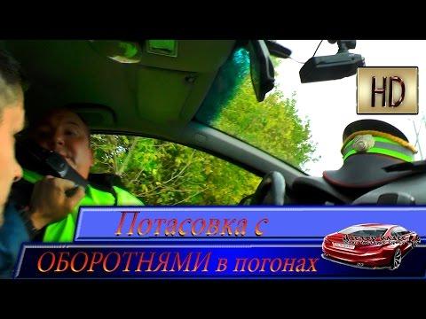 Мордобой с ГАИШНИКАМИ Д. Олежа в шоке случай в Бресте