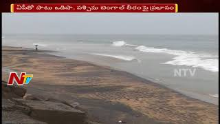 Heavy Waves Hit Vizag From Andaman Islands || High Wave Warning Alert in Vizag