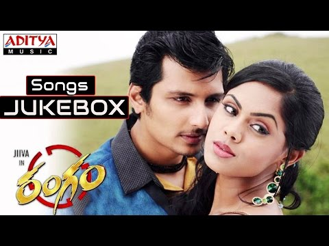 Rangam Telugu Movie || Full Songs Jukebox || Jeeva, Karthika video