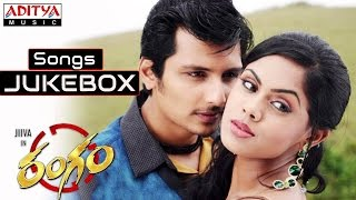 Mr. Perfect - Rangam Telugu Movie || Full Songs Jukebox || Jeeva, Karthika