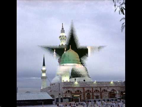 Tajdar-e-Haram ho Nigahe Karam (Audio) - Qari Rizwan