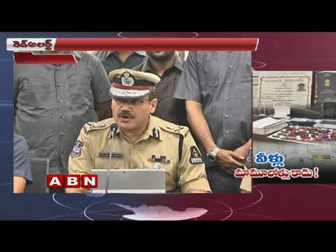Police Held Fake Certificates Gang in Hyderabad | Red Alert