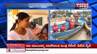 Pasuvu Lanka Boat Accident: Students About Their Missing Friends
