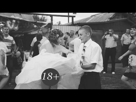 Сектор Газа - Свадьба
