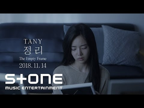 TANY (타니) - 정리-The Empty Frame (Closure-The Empty Frame) Teaser