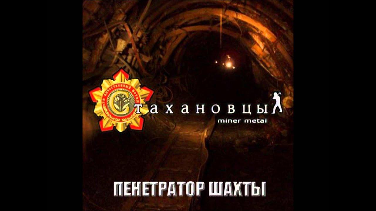 Смотреть пенетратор2 на русском языке 3 фотография