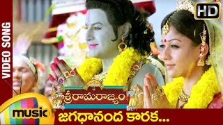 Sri Rama Rajyam Movie Full Songs HD - Jagadanandaka Song - Balakrishna, Nayantara, Ilayaraja