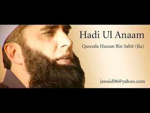 Junaid Jamshed Qaseeda Hassan Bin Sabit (ra) -hadi Ul Anaam video
