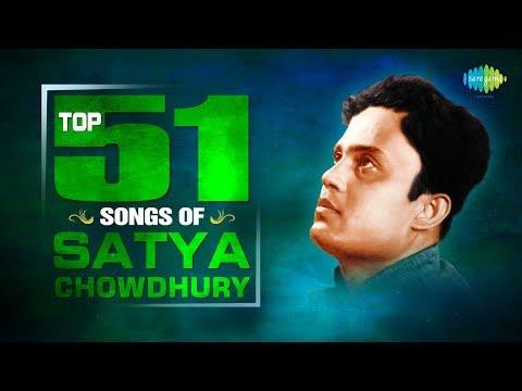 Best of Satya Chowdhury | Top 51 Songs | Prithibi Amare Chay | Durgam Giri Kantar | Sei Bhalo Maa