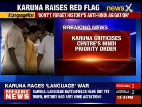 M Karunanidhi criticises centre's Hindi priority order