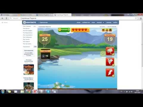Видео Обзор Демонстрация файла на взлом игры Сокровище пиратов Взлом игры С