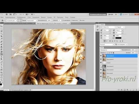 Как в фотошопе сделать из фото рисунок как из карандаша