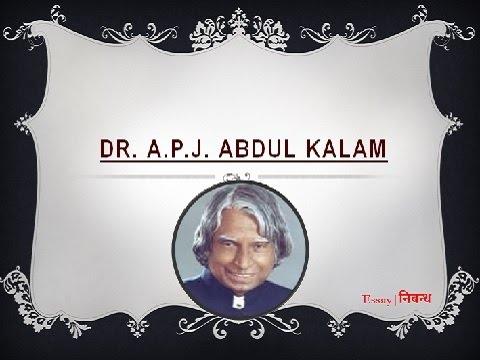 APJ Abdul Kalam scientist abdul kalam essay Essay on Dr.