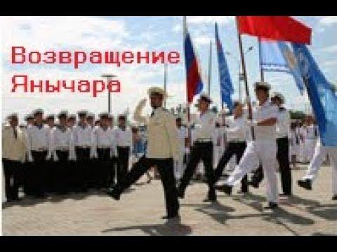 Как Россия защитила Крым, материал для истории
